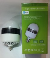 Vive High Power LED Lamp